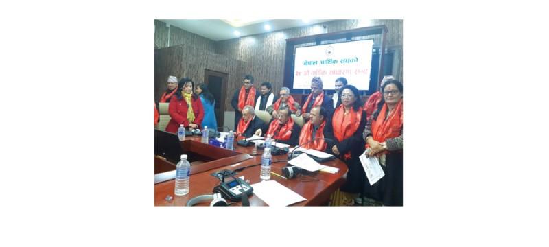 नेपाल आर्थिक संघमा नयाँ कार्यसमिति