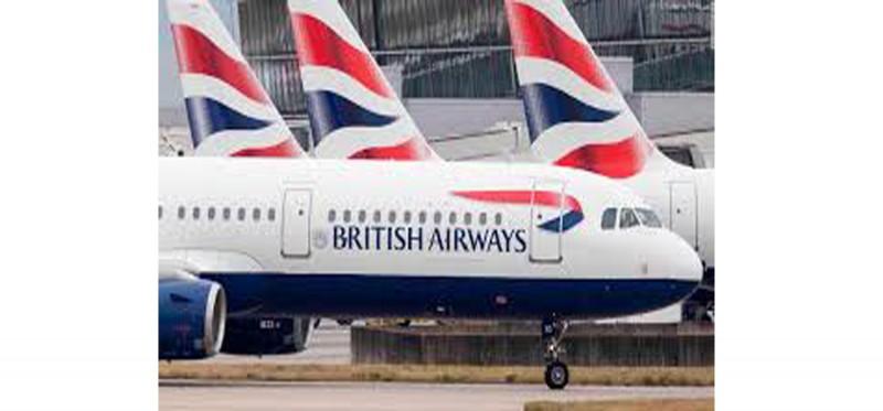ब्रिटिश एयरवेजमा न्यूनतम कर्मचारी कटौती गर्ने सहमति