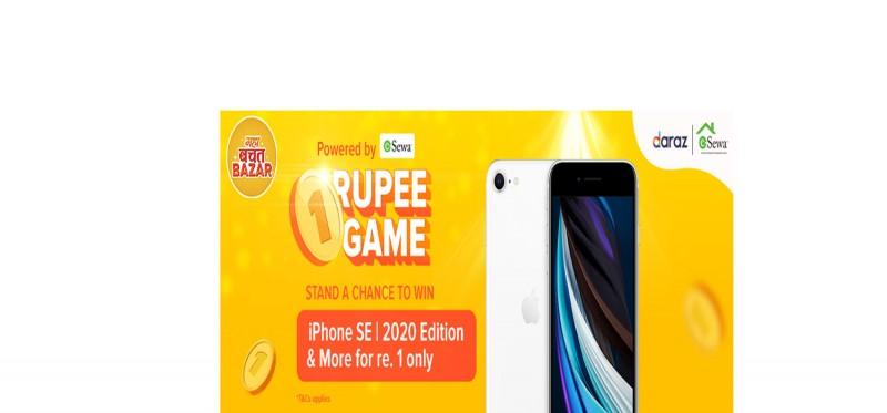 दराज र इ–सेवाले ल्यायो १ रुपैयाँमा आईफोन एसई जित्ने मौका