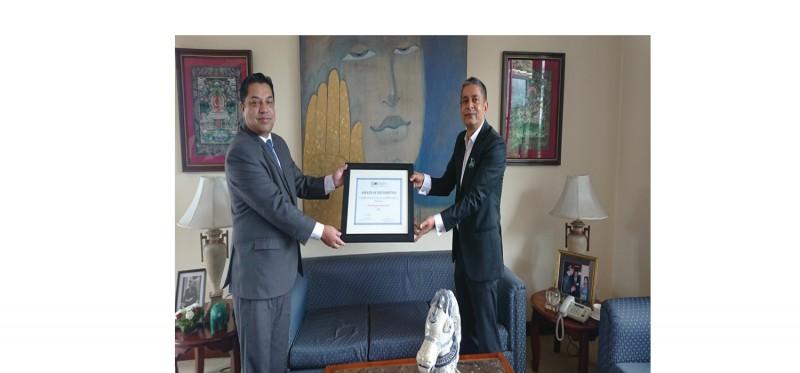 नेपाल इन्भेष्टमेन्ट बैंक पुरस्कृत