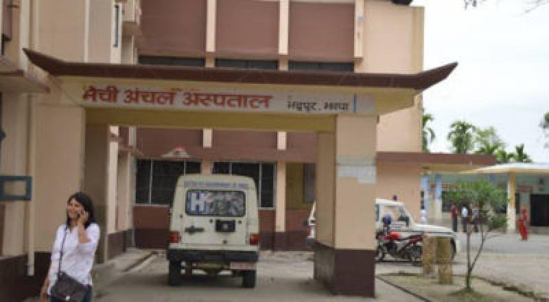 मेची अस्पतालमा कोभिड–१९ को उपचार शुरु