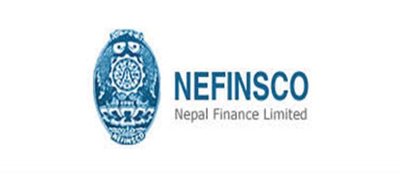 नेपाल फाइनान्सको वार्षिक साधारणसभा