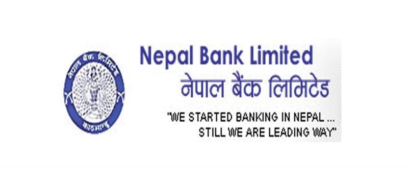 नेपाल बैंकद्वारा नयाँ कर्जा योजनाहरू सार्वजनिक