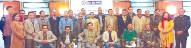 नेपाल बैंकको अर्धवार्षिक समीक्षा