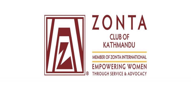 जोन्टा क्लब काठमाडौंद्वारा घरेलु हिंसाविरुद्ध डिजिटल प्यानल सेसन आयोजना